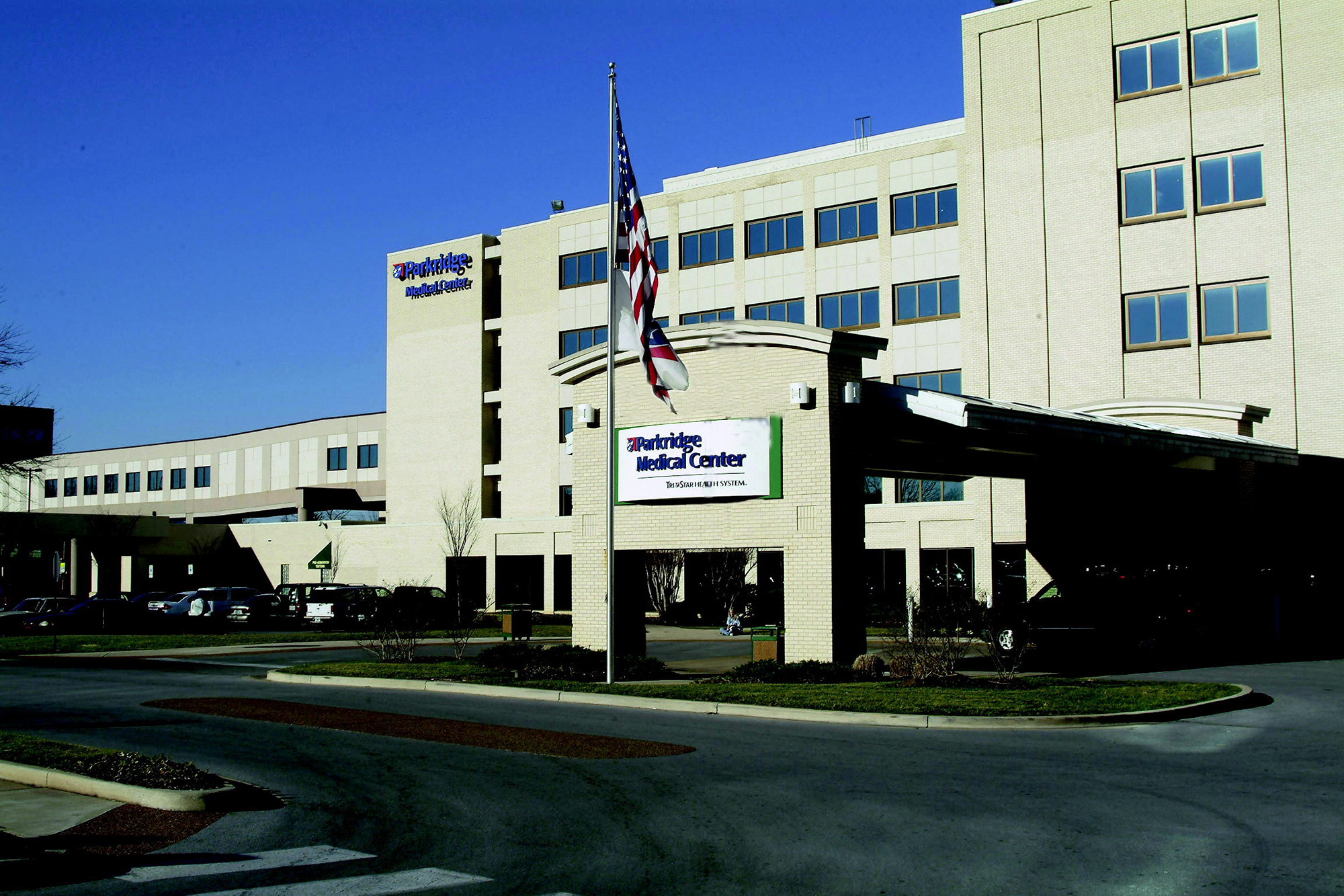 parkridge_medical-center_facility_photo.png
